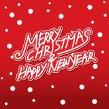 Χαρούμενα Χριστούγεννα και καλή χρονιά Στοκ Φωτογραφίες