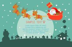 Χαρούμενα Χριστούγεννα, καλή χρονιά, σχέδιο Χαρούμενα Χριστούγεννας με το ευρύ διάστημα αντιγράφων, Άγιος Βασίλης Στοκ Φωτογραφίες
