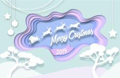 Χαρούμενα Χριστούγεννα, περικοπή εγγράφου, ευχετήρια κάρτα ελεύθερη απεικόνιση δικαιώματος