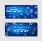 Χαρούμενα Χριστούγεννα, σύνολο υποβάθρου σχεδίου εμβλημάτων, διανυσματική απεικόνιση Στοκ Εικόνα