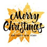 Χαρούμενα Χριστούγεννα 011 στοκ εικόνα με δικαίωμα ελεύθερης χρήσης