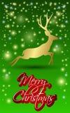 Χαρούμενα Χριστούγεννα διανυσματική απεικόνιση