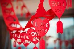 Χαρτί-περικοπή που χρησιμοποιείται σε έναν κινεζικό γάμο Στοκ Εικόνες