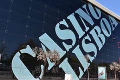 Χαρτοπαικτική λέσχη Λισσαβώνα στη Λισσαβώνα, Πορτογαλία Στοκ εικόνες με δικαίωμα ελεύθερης χρήσης