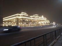 Χαρτοπαικτική λέσχη στη Ρωσία Sochi Στοκ Φωτογραφίες
