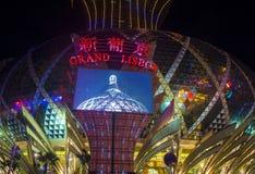 Χαρτοπαικτική λέσχη Λισσαβώνα του Μακάο Στοκ εικόνα με δικαίωμα ελεύθερης χρήσης