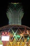 χαρτοπαικτική λέσχη, Μακάο, Κίνα Στοκ φωτογραφία με δικαίωμα ελεύθερης χρήσης