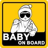 χαρτόνι μωρών sticker απεικόνιση αποθεμάτων