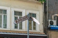 Χαλασμένο σημάδι οδών σε μεγάλο Bazaar, αγορά της Αιγύπτου Στοκ εικόνες με δικαίωμα ελεύθερης χρήσης