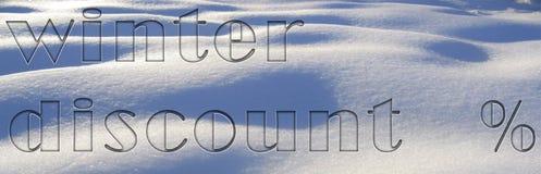 Χειμερινές πωλήσεις Στοκ εικόνες με δικαίωμα ελεύθερης χρήσης