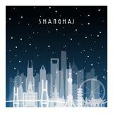 Χειμερινή νύχτα στη Σαγκάη ελεύθερη απεικόνιση δικαιώματος