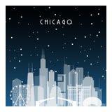 Χειμερινή νύχτα στο Σικάγο διανυσματική απεικόνιση