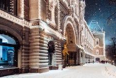 χειμώνας της Μόσχας Ρωσία Στοκ εικόνα με δικαίωμα ελεύθερης χρήσης