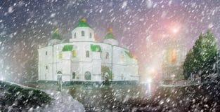 Χειμώνας Sofia Στοκ φωτογραφία με δικαίωμα ελεύθερης χρήσης