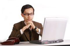 χειριστής ατόμων lap-top στοκ φωτογραφία με δικαίωμα ελεύθερης χρήσης