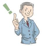 Χειρονομία του επιχειρηματία - αριθμός ένας απεικόνιση αποθεμάτων