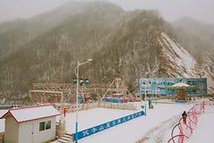 Χιονοδρομικό κέντρο βουνών Funiu Luoyang Στοκ φωτογραφία με δικαίωμα ελεύθερης χρήσης