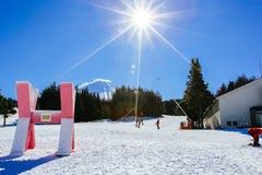 Χιονοδρομικό κέντρο Ιαπωνία Στοκ φωτογραφίες με δικαίωμα ελεύθερης χρήσης