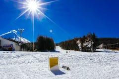 Χιονοδρομικό κέντρο Ιαπωνία Στοκ φωτογραφία με δικαίωμα ελεύθερης χρήσης