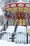 Χιονώδης έλξη Whirlwind στο χειμερινό πάρκο, Gomel, Λευκορωσία Στοκ φωτογραφία με δικαίωμα ελεύθερης χρήσης