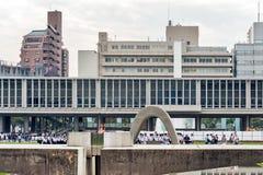 Χιροσίμα Ιαπωνία Αναμνηστικό πάρκο ειρήνης στοκ φωτογραφία με δικαίωμα ελεύθερης χρήσης