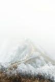 χιόνι ΧΙ βουνών μολβών της Κίνας Στοκ Εικόνες