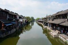ΧΙ Tang Watertown Στοκ Εικόνα