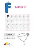 χοάνη αλφάβητου Στοκ Εικόνες