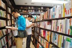 Χογκ Κογκ, Κίνα: Βιβλιοπωλείο στοκ φωτογραφία με δικαίωμα ελεύθερης χρήσης