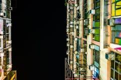 Χογκ Κογκ Στοκ εικόνες με δικαίωμα ελεύθερης χρήσης
