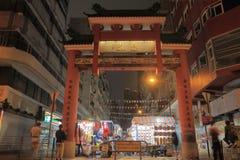 Χονγκ Κονγκ αγοράς νύχτας οδών ναών στοκ φωτογραφίες
