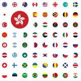 Χονγκ Κονγκ γύρω από το εικονίδιο σημαιών Ο στρογγυλός κόσμος σημαιοστολίζει τα διανυσματικά εικονίδια απεικόνισης καθορισμένα Στοκ Φωτογραφία