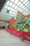 2015 Χονγκ Κονγκ ΕΝΑΝΤΙΟΝ του γεγονότος παιχνιδιών Bomberman Στοκ εικόνα με δικαίωμα ελεύθερης χρήσης
