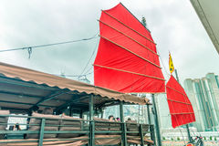 ΧΟΝΓΚ ΚΟΝΓΚ, ΚΙΝΑ - τον Απρίλιο του 2014: Λιμάνι Βικτώριας Χονγκ Κονγκ Chi Στοκ Φωτογραφίες