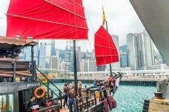 ΧΟΝΓΚ ΚΟΝΓΚ, ΚΙΝΑ - τον Απρίλιο του 2014: Λιμάνι Βικτώριας Χονγκ Κονγκ Chi Στοκ εικόνες με δικαίωμα ελεύθερης χρήσης