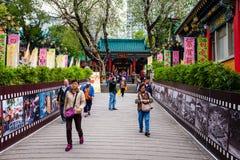 Χονγκ Κονγκ ναών Στοκ Φωτογραφίες