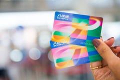 Χονγκ Κονγκ, στις 22 Σεπτεμβρίου 2016:: Ηλεκτρονική πληρωμή καρτών χταποδιών στοκ εικόνες
