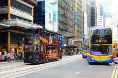 Χονγκ Κονγκ Des Voeux Road κεντρικός Στοκ φωτογραφία με δικαίωμα ελεύθερης χρήσης