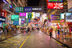 Χονγκ Κονγκ Mongkok Στοκ Εικόνες