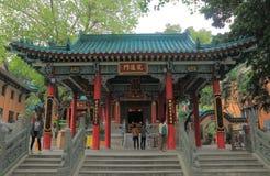 Χονγκ Κονγκ Sik Yuen Wong Tai Sin Temple Sik Στοκ εικόνα με δικαίωμα ελεύθερης χρήσης