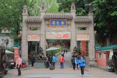 Χονγκ Κονγκ Sik Yuen Wong Tai Sin Temple Sik Στοκ Εικόνες