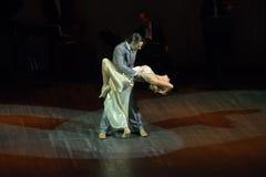 Χορευτές Artem Mayorov και Julia Osina Στοκ Εικόνες