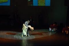Χορευτές Artem Mayorov και Julia Osina Στοκ εικόνα με δικαίωμα ελεύθερης χρήσης