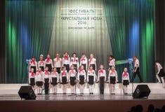 χορωδία s παιδιών Στοκ Φωτογραφίες