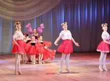 Χορός παιδιών Στοκ εικόνα με δικαίωμα ελεύθερης χρήσης