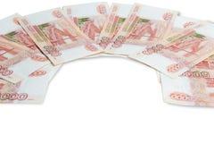 Χρήματα διαφορετικά χρήματα χωρών Η έννοια εξόδων ταξιδιού στο άσπρο υπόβαθρο στοκ εικόνα με δικαίωμα ελεύθερης χρήσης