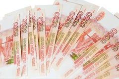 Χρήματα διαφορετικά χρήματα χωρών Η έννοια εξόδων ταξιδιού στο άσπρο υπόβαθρο στοκ εικόνες με δικαίωμα ελεύθερης χρήσης