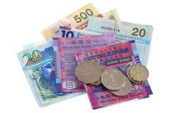 Χρήματα νομίσματος Χονγκ Κονγκ Στοκ Εικόνα