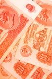 χρήματα παλαιά Στοκ Φωτογραφίες
