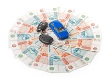 χρήματα πλήκτρων αυτοκινήτων Στοκ Φωτογραφία